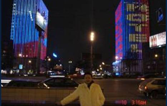 Moscow Golden Ring Hotel Landscape Lighting Project