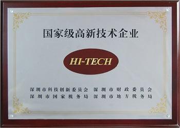 National Hi-tech innovative Enterprise