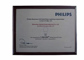 Philips Award