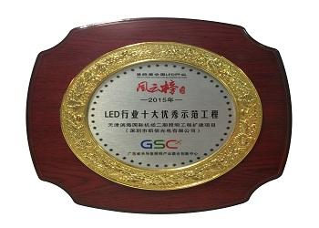 TOP 10 Project National Award 1