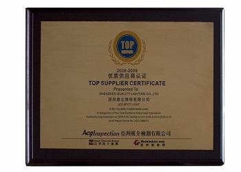TOP Supplier certification