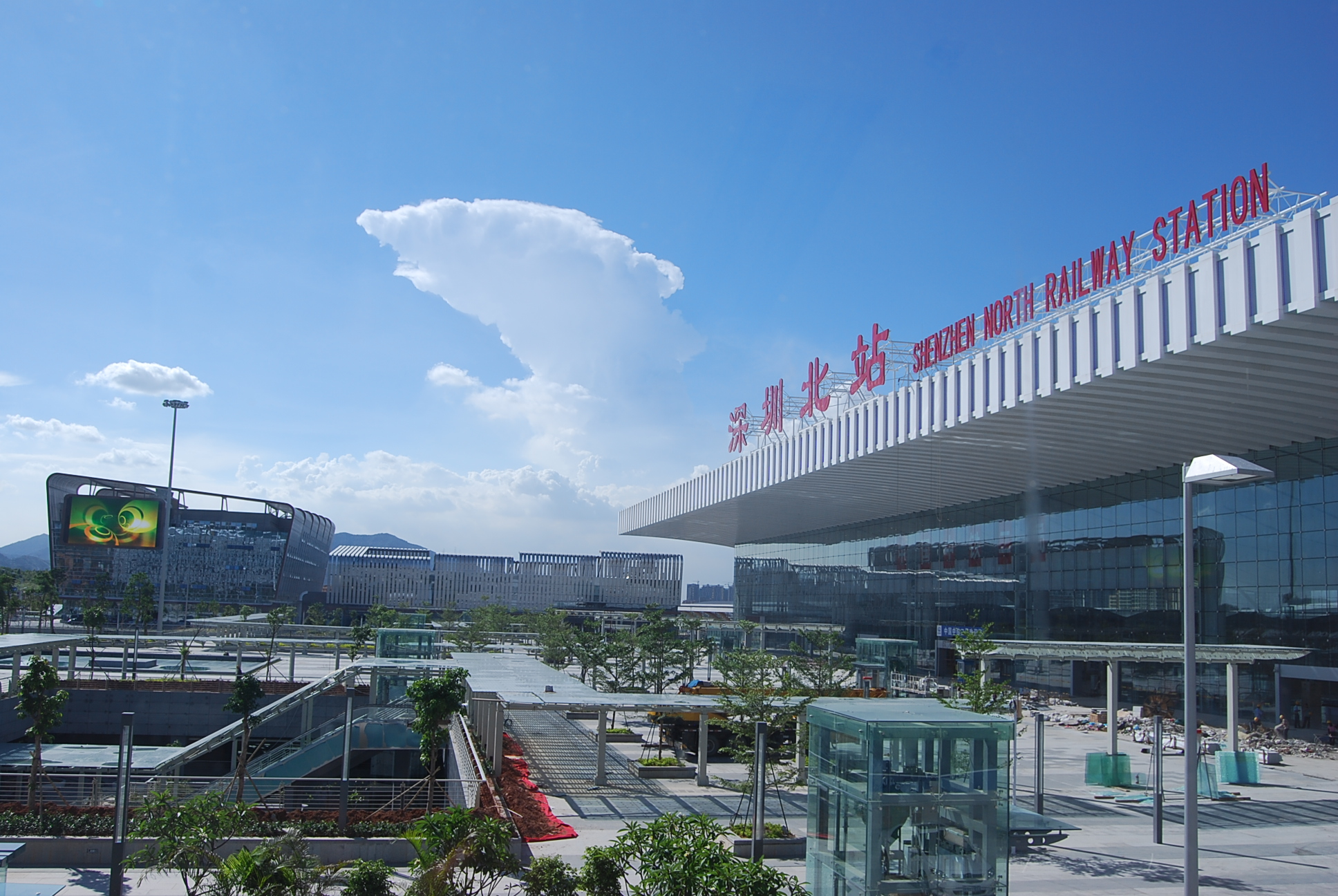 Shenzhen North Station Project